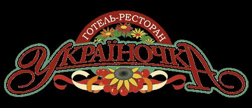 """Отель """"Украиночка"""""""